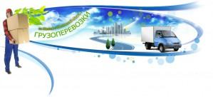 Спутниковый мониторинг транспорта – залог безопасности транспортировки