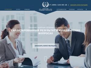 «Агентство правовых технологий» поможет в семейных спорах