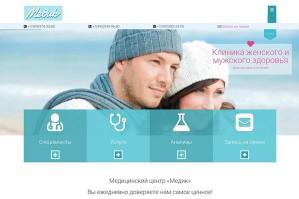 Сообщество медицинского центра «Медик» в соцсети «ВКонтакте»