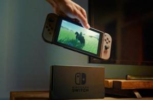 Чем будет привлекательна новая консоль от компании Nintendo для геймеров
