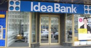 Ideabank – доступність плюс простота