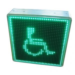 Создание доступности для инвалидов: перечень оборудования