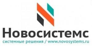 Компания ООО «НОВОСИСТЕМС» расширяет горизонты своей деятельности
