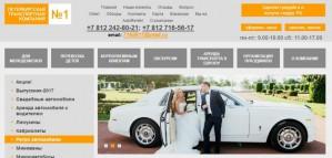 «Петербургская Транспортная Компания № 1» предлагает в аренду новый автомобиль Maserati