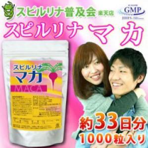 Купить японские витамины: небольшой анализ известных изделий