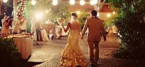 Свадебное торжество и медовый месяц в санатории «Геолог»