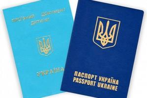 Dastur: оформление виз и загранпаспортов оперативно и качественно