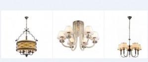 Люстры, светильники и торшеры на любой вкус от интернет-магазина «Люмик»