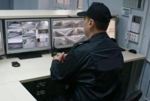 Охрана всех объектов от профессионалов «Витязь Групп»