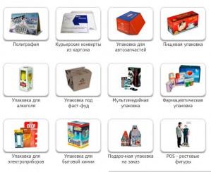 Яркая упаковочная продукция от компании «ИМА-ПРЕСС-ПРИНТ»