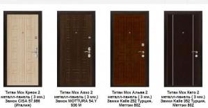 Надёжные входные двери от компании «Дверис»