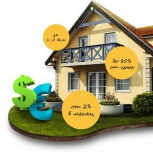Финансовая компания MONEY-CREDIT: здесь дают залоговый кредит без волокиты