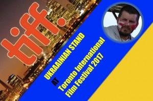 Украина на TIFF-2017. Артур Прузовский о Днях украинского кино в Канаде