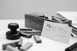 Открытие новой организации под ключ в компании «ЮвенсисКонсалт»
