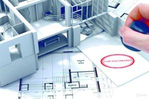 Узаконить реконструкцию квартиры: важно вовремя