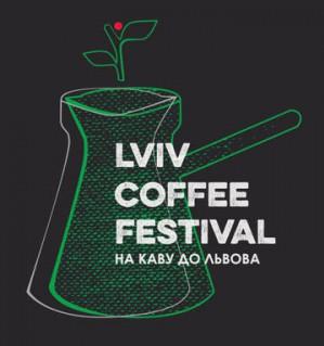 На каву до Львова. Компания «Велес» посетила фестиваль кофе