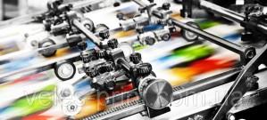 Трафаретная печать на пакетах для кофе – новая услуга от производителя упаковки «Велес»