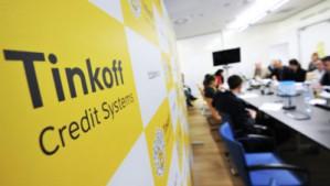 Ипотечный кредит Тинькофф:  удобное решение финансовых вопросов