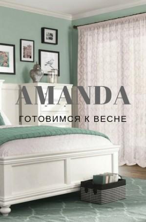 Karniz ru представляет свежие коллекции готовых штор для интерьера