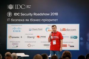 Trend Micro взяла участь у форумі IDC Security Roadshow 2018 в Києві