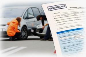 Украинские водители стали на 25% чаще заполнять европротокол на месте ДТП