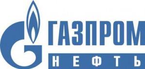 Высокие стандарты качества топлива «Газпром нефть»