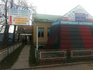 Открытие магазина термопанелей Prime House в Черкассах