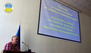 Семинар «Использование полиграфа в борьбе с преступностью»