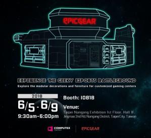 Дебют платформы для создания киберспортивных клубов от EG Infinity состоится на выставке Computex 2018