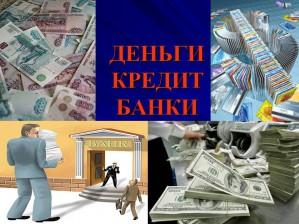 Кредитная энциклопедия - сборник ценных сведений для потенциальных заемщиков