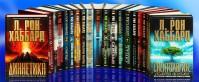 Книги Л. Рона Хаббарда представлены на XXIV Международной книжной выставке