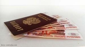 Общий обзор преимуществ кредитного агрегатора Кредитулька