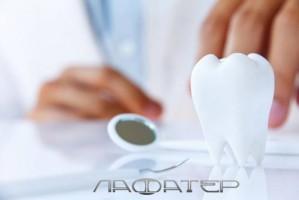 Услуги имплантации зубов в стоматологии «Лафатер»