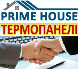 Завод Prime House ищет дилеров