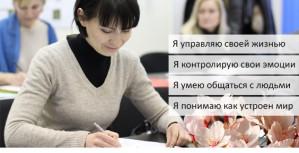 Курсы по психологии в Учебном Центре ``Статус``
