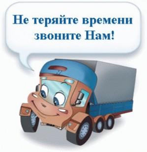 ООО СтройКомКомплект - грузоперевозки по Санкт-Петербургу, Лен. обл.