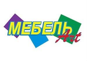 Компания «Мебель Арт» продолжает работу над продажей своей продукции через Интернет!