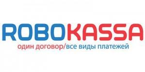 ROBOKASSA и МойСклад обменяются подарками