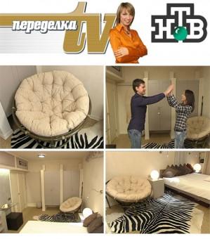 Кресло Papasan (Папасан) из интернет-магазина мебели BestMebelik - лучший ответ в африканском стиле от компании БестМебелик на «Квартирный вопрос»