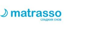 До 30 мая в Matrasso матрас с каркасом можно купить за 2750 грн