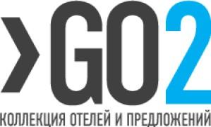 GO2 обновил коллекцию предложений для отдыха и путешествий