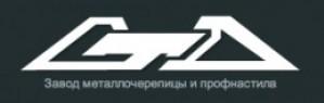 Новая услуга – «срочный заказ» от компании «Сталь ТД»