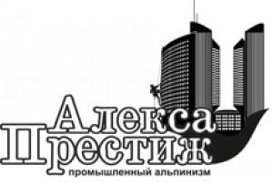 """""""Алекса Престиж"""" завершила масштабные работы по окраске фасада в Москве"""