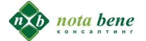 Комплексное сопровождение бизнеса от компании «Nota bene»