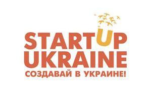 В Украине открылся Первый Центр предпринимательства
