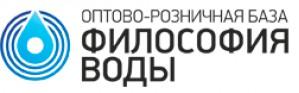 ООО «Философия воды» представляет новинки.