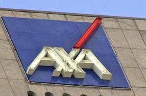В декабре 2012 года клиенты СК «AXA Страхование» получили около 30 млн. гривен выплат