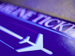711ua: с ними летать проще!