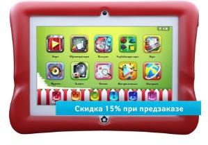 Детский планшетный компьютер IKids появится в продаже 1 апреля 2013 года