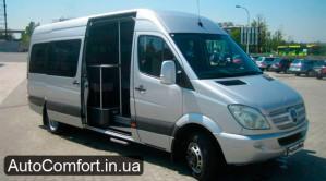 О пользе и выгоде аренды микроавтобуса в Киеве